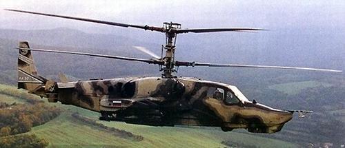 Черная акула боевой ударный вертолет