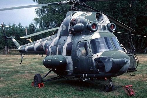 Окб им миля ми 2 многоцелевой вертолет