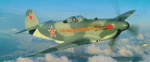 Авиация мира
